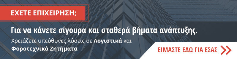 banner-epixiriseon-sm