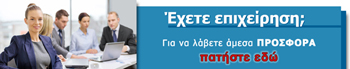 banner-epixiriseon-sm2